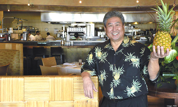 Alan Wong S The Pineapple Room At Ala Moana Center To